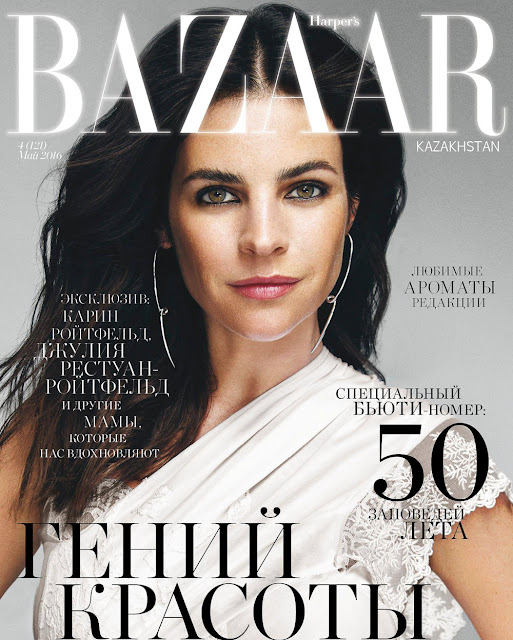 Fashion Model, @ Julia Restoin Roitfeld - Harper's Bazaar Kazakhstan, May 2016
