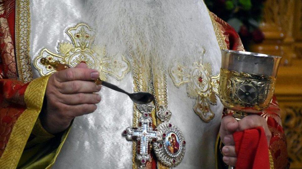 Διαστρεβλώσεις και νευρώσεις με τη Θεία Κοινωνία καταγγέλλει η Εκκλησία