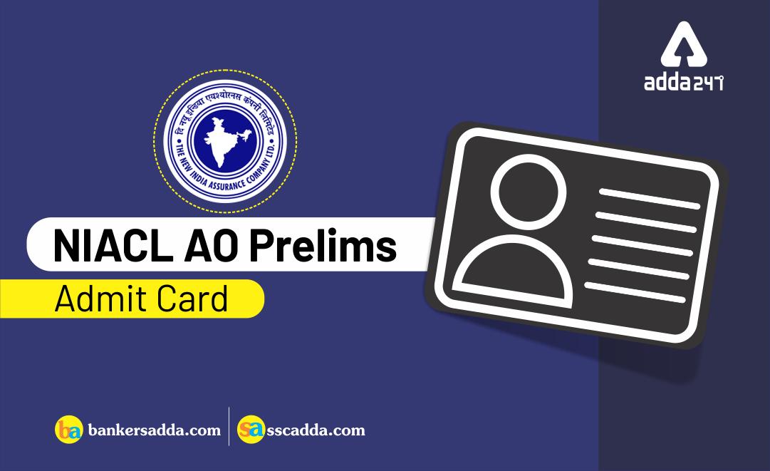 niacl-ao-prelims-admit-card-2018-19