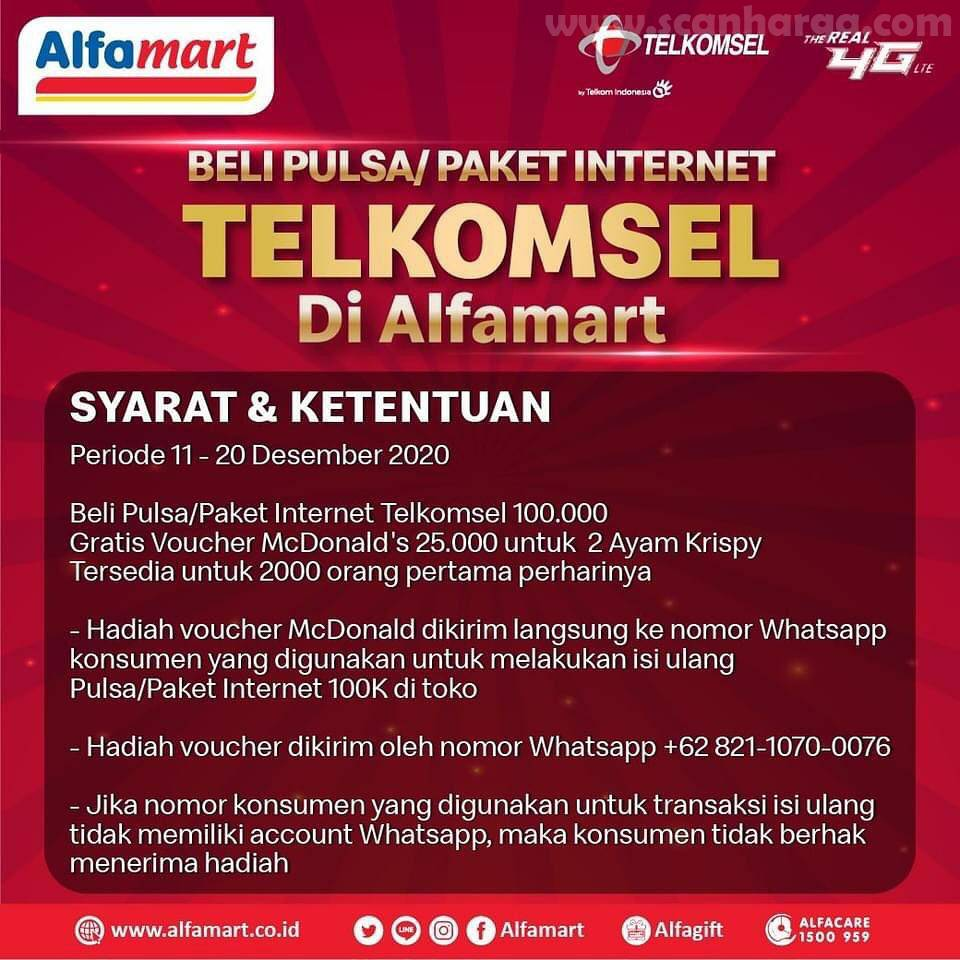 ALFAMART Promo Gratis Voucher McDonalds senilai Rp 25.000 – Setiap Pembelian Pulsa Paket Internet Telkomsel Min. Rp 100.000