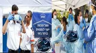 عدد الاصابات في اسرائيل عدد الوفيات مرضة فيروس كورونا في اسرائيل فيروس كورونا في اسرائيل