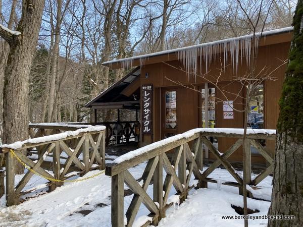 visitor center in Oirase National Park in Aomori, Japan