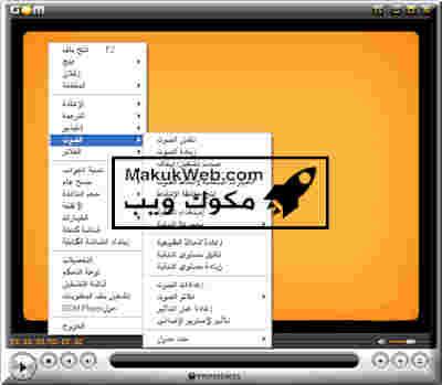 GOM Player افضل مشغل فيديو للكمبيوتر