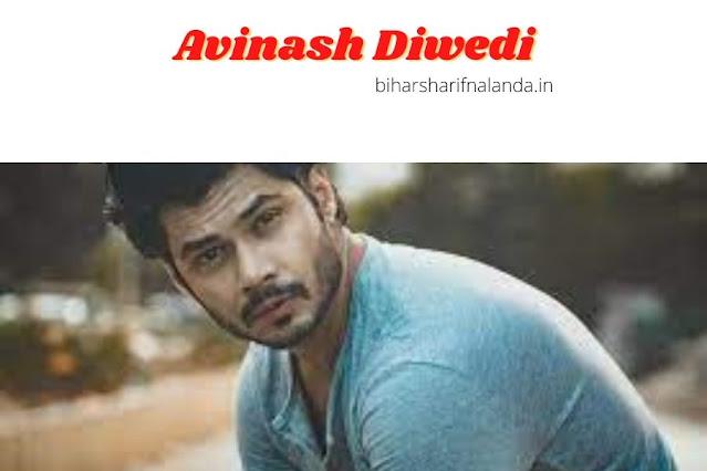 Avinash Diwedi