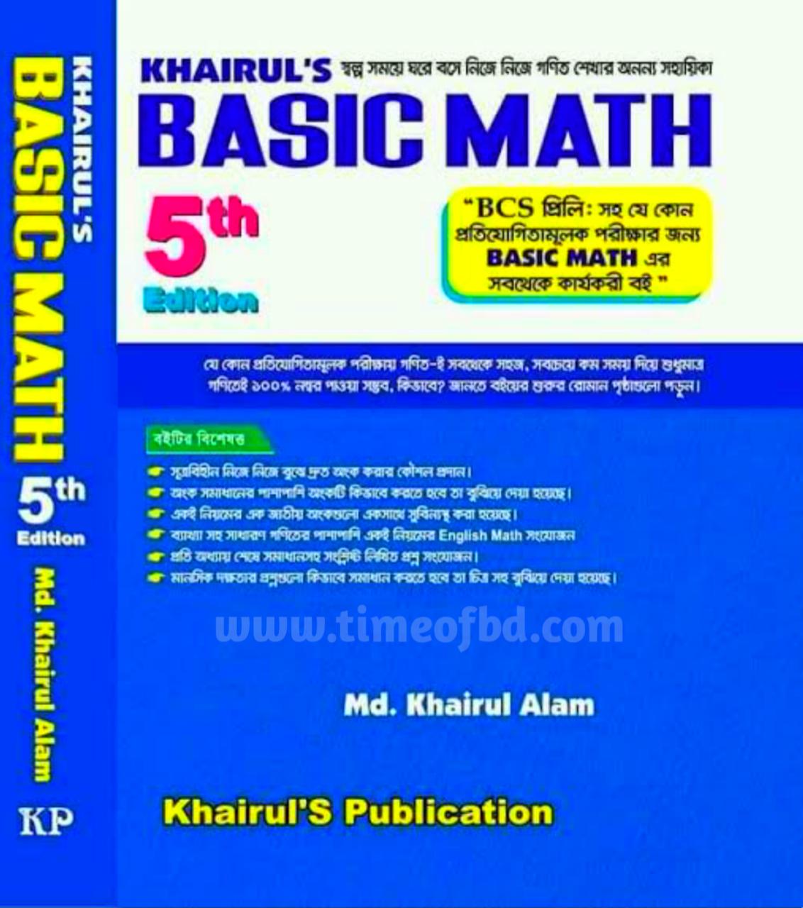 khairul basic math pdf, khairul basic math, khairuls basic math pdf, khairul basic math 5th edition pdf, khairul basic math pdf 2021