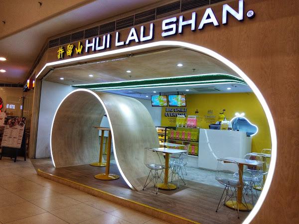 Fruity Cheese Milk Treats from Hui Lau Shan