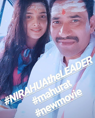 Nirahua The Leader (Dinesh Lal Yadav, Amrapali Dubey) New Bhojpuri Film - Cast, Release Date, Trailer, HD wallpaper, Download