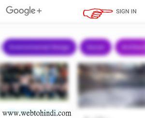 google plus social network site