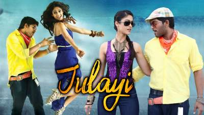 Julayi (2012) Movies Hindi + Telugu + Kannada + Malayalam Download