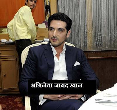 Jayad Khan