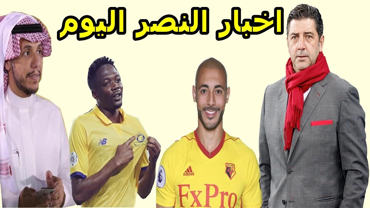 اخبار النصر السعودى اليوم تعاون مع ريال مدريد