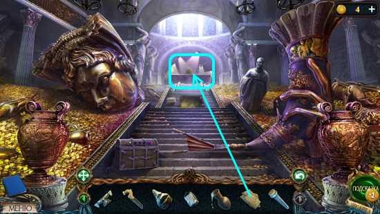 передаем рукописи смотрителя в игре затерянные земли 3