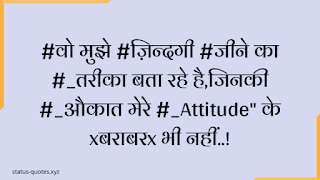 {Best} 100+ Bad Boy Attitude Status In Hindi