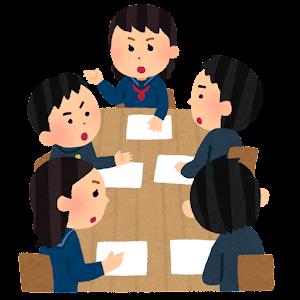 学生の会議のイラスト(学ランとセーラー服・真剣・男女)