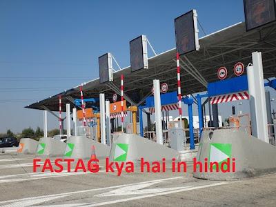 Fastag kya hai in hindi, fastag in hindi