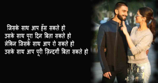 love shayari december month