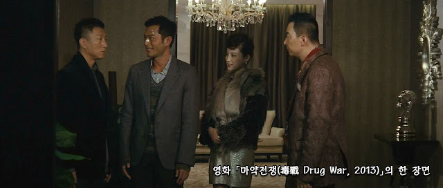 Drug War 2013 scene 02