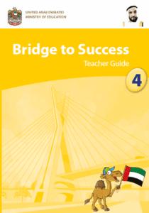 دليل المعلم في اللغة الانجليزية للصف الرابع الفصل الدراسي الاول