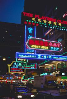 Shanghai B