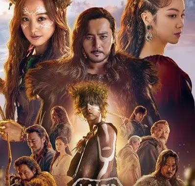 Drama Korea Arthdal Chronicles Subtitle Indonesia