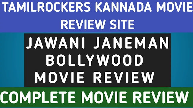 Jawani-janeman-Movie-Review-Jawani-janeman-saif-ali-khan-has-played-a-Father-role-in-Jawani-janeman