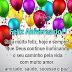 Mensagem de aniversário - parabéns pra você