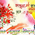 {{Latest}}Happy Holi 2017 Greetings, Quotes, Images, Wishes in Tamil