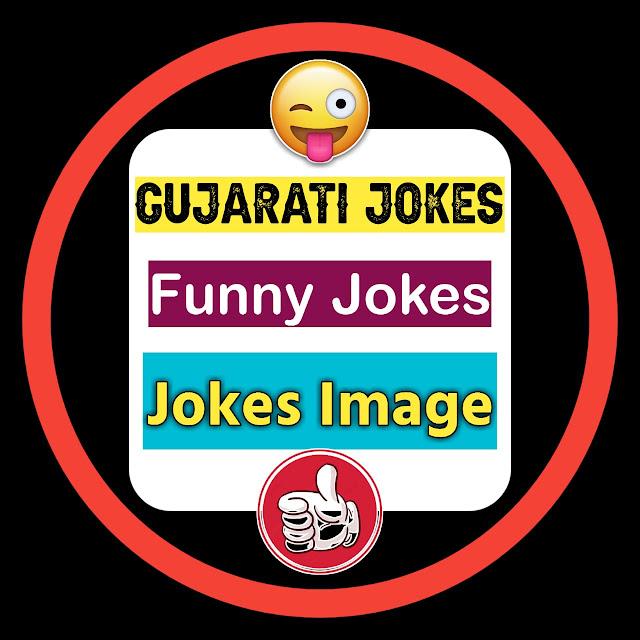 Gujarati Funny Jokes-Technical Monpara