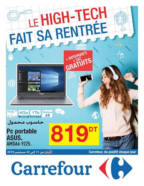 catalogue carrefour tunisie gabes septembre 2019