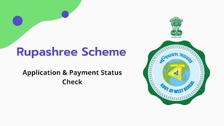 Rupashree Prakalpa Application Status Check & Payment Info