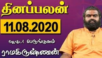Raasi Palan 11-08-2020 | Dhina Palan | Astrology | Tamil Horoscope