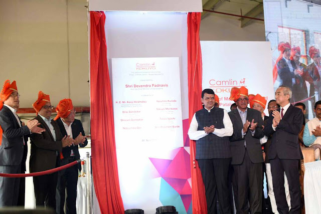 Kokuyo Camlin begins operations from Patalganga Plant