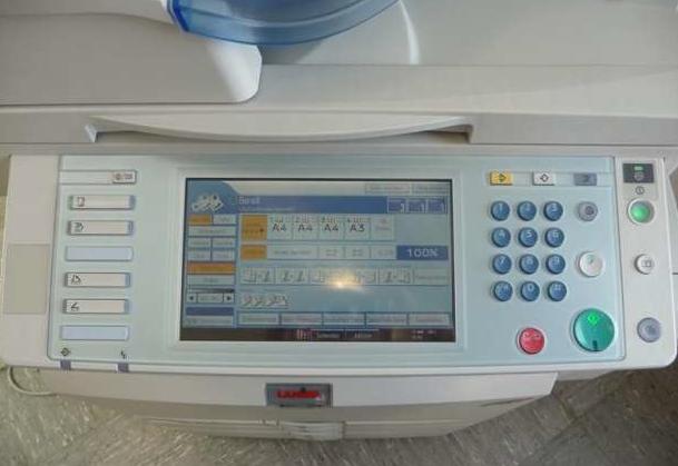 Mobi Computer service : Ricoh aficio MP C3500 scan to folder
