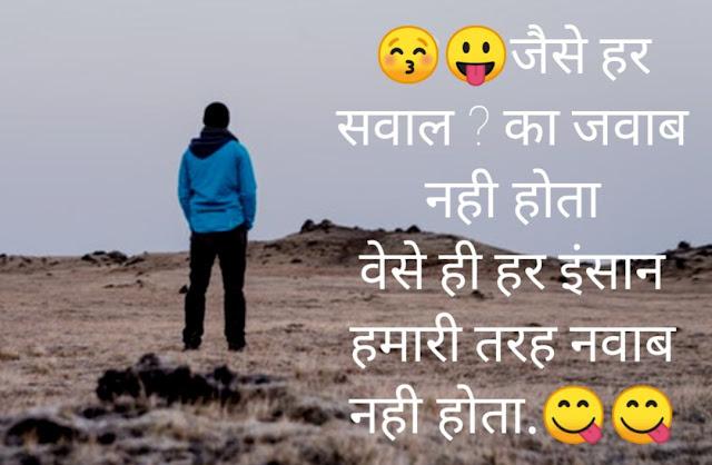 attitude shayari in hindi facebook