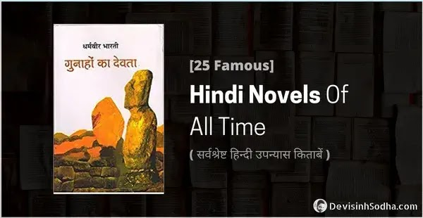 best hindi novels