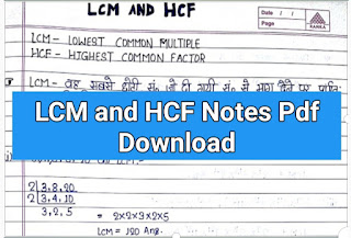 Lcm hcf maths notes