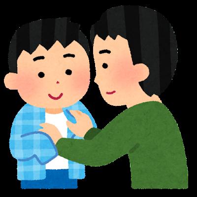 子供を着替えさせる親のイラスト(男性)