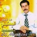 Abderrahim El Meskini MP3