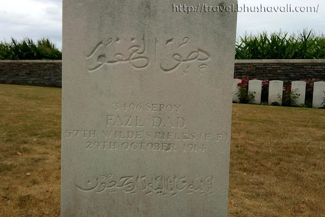 Fazl Dad - Bedford Cemetery, Ypres, Belgium