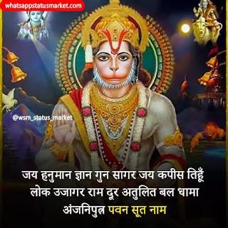 hanuman ji image download hd