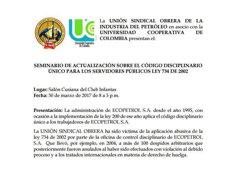 Seminario de actualización sobre el Código Disciplinario único para los servidores públicos Ley 734 de 2002