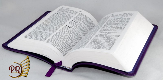 BÍBLIA, A PALAVRA DE DEUS