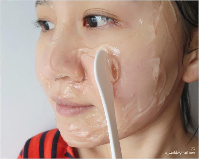 éPure Membranous Jelly Masque