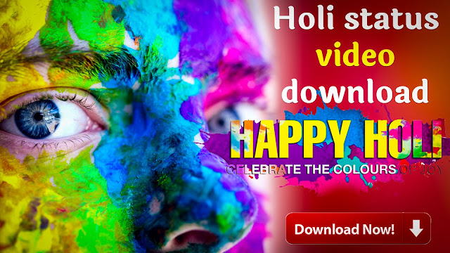 High-quality full HD Holi status video download Holi status 2021
