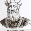 Mohammed Gauri, the founder of the Muslim Empire in India-मोहम्मद गौरी और पृथ्वीराज चौहान