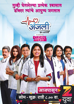 Anjali Zee Yuva Serial Cast