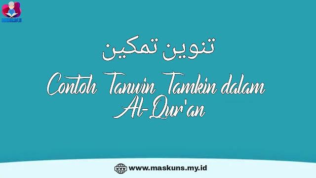 Contoh Tanwin Tamkin