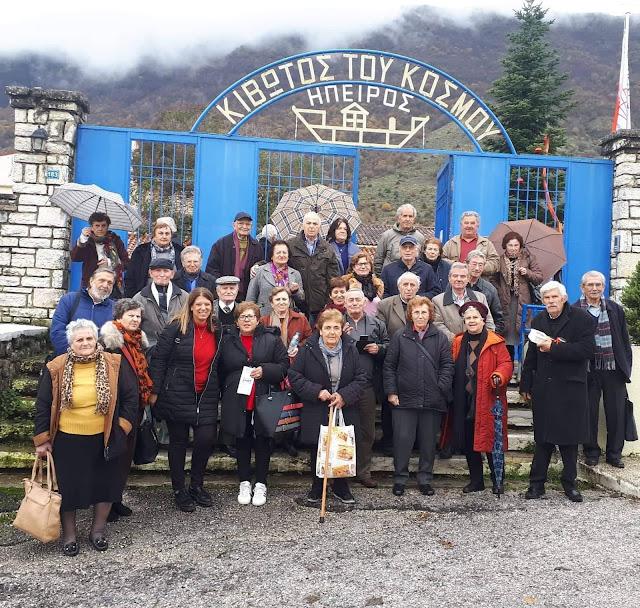 Μέρα αγάπης και προσφοράς από μέλη του Κ.Α.Π.Η. Δήμου Αρταίων στην Κιβωτό του Κόσμου – Ηπείρου.