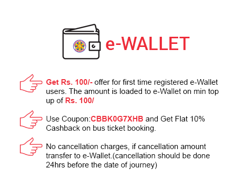 APSRTC Introduces eWallet