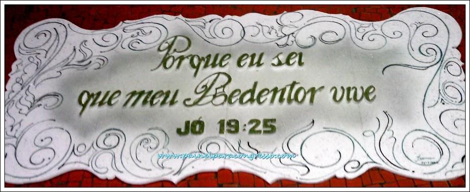 decoração de aniversário do círculo de oração  / Jó 19:25
